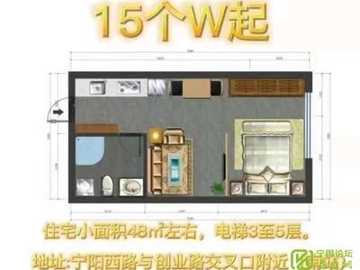 宁国小面积住宅48平左右,总价15万起,电梯3-5层,适合一个人住,欢迎咨询