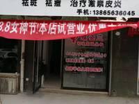 转让台客隆广场50平米1500元/月商铺