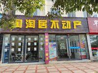 出租宁国大道与胡客路交叉口绿宝嘉园88平米2000元/月商铺