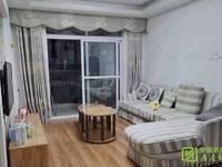 出租御景华庭3室2厅1卫110平米1600元/月住宅
