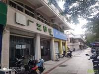 出租兴美步行街142平米3750元/月商铺