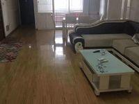 塞拉河畔旁4楼3室1400元/月住宅