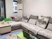 富华国际,改善型住房,房东装修青丝,三室两厅户型超级正,挂价仅仅60万看房随时