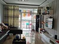 绿宝嘉园 中层 127平方 三室两厅 精装95万 户型好 阳光无限