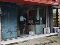 出租状元楼盘60平米2000元/月商铺