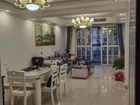 滨江御城电梯好楼层,四室两厅两卫精装修几乎未住,拎包入住。