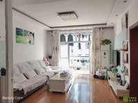 首付16万左右的中鼎公寓,多层好楼层二室装修保养青丝,拎包入住。