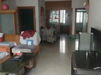 市区津园村3室2厅1卫90平米1300元/月住宅