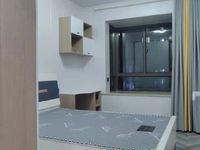 出售润城3室2厅1卫110平米73万住宅