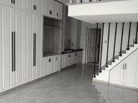 出售华贝城市广场1室1厅1卫47平米38.8万住宅