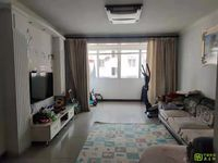 出售三鼎园竹园3室2厅1卫102平米65.8万住宅