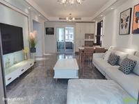 出售碧桂园二期3室2厅2卫120平米109.8万住宅