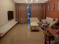 出租法姬娜3室2厅1卫104平米1500元/月住宅