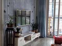 宁馨花园2室2厅精装修83平米售价58.8万13966178437