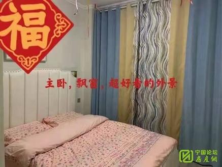 百信丽郡2室2厅精装修售价62.8万13966178437