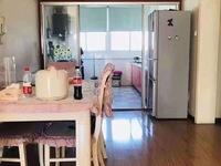 西小宁中邻校房,奕美花园,三室两厅,装修青丝,产证108平,挂价65.8万
