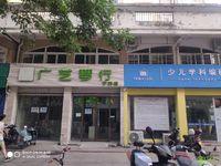 出租兴美步行街142平米3500元/月商铺