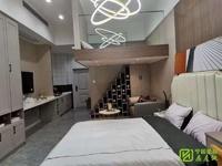 华贝广场单身公寓,电梯好楼层,纯毛坯,总价低,好出租,可做复式,有效果图