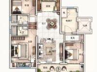 碧桂园二期,三室纯毛坯,房型正,两房朝南,南北通透,任意装修