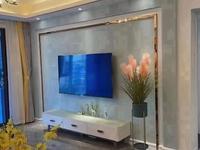 毛坯价在75-78万之间的碧桂园二期三室全屋品牌精装修花了30多万,现亏本出售。