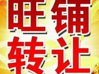 碧桂园临街旺铺——大型酒店经营中,年租金60万 ,不到20年回本,期待睿智的您!