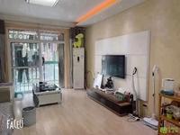 宁阳学校邻校房绿宝嘉园好楼层,三室两厅户型正精装修,拎包入住,不占学籍。