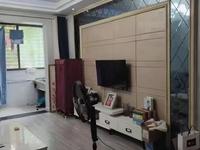 中鼎公寓新D区,三室户型正采光好精装修,拎包入住。