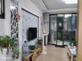 豪城俪景 装修青丝 二室二厅 82平方59.8万