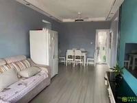 西小后门晓晓幼儿园附近小区,三室全屋品牌精装修,可拎包入住。
