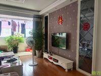 中鼎公寓新D区3室精装修婚房,户型正阳光好,拎包入住,此房性价比很高