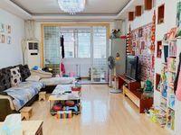 西小 宁中邻校房,精装三室,拎包入住!客厅通阳台,采光无敌!小区地理位置优越!
