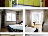 出租翠竹家园3室2厅1卫108平米1500元/月住宅