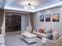 首付20万即可拥有富华片区的凤形安置区三室房东家装精装未住。因在外地工作出售此房