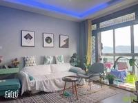 书香名邸楼层好,2室2厅精致装修,拎包入住。
